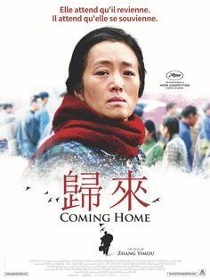 Coming Home - Zhang Yimou - SensCritique