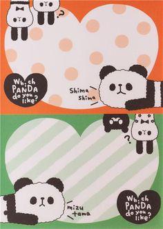 cute pink panda alpaca blocks Note Pad by Q-Lia 6