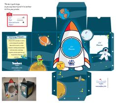 Blog_Paper_Toy_papertoy_Stars_Finder_Arturo_box_template_preview