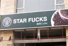 Oh, and of course this coffee shop that obviously gives zero fucks. | 27 Knockoffs That Have Actually Achieved Pure Perfection