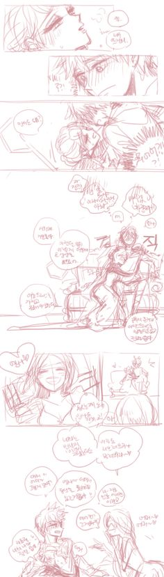 Jelsa funny pic<<<<someone please translate this