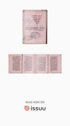 شرح الدعوة الجلجلوتية البوني  old manuscript Free Ebooks, Personalized Items, Reading, Pdf, Word Reading, The Reader, Reading Books, Libros