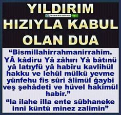 Allah Islam, Islam Quran, Cute Animals Images, Faith, Quotes, Amigurumi, Health, Quotations, Loyalty