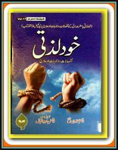 Persian pdf books free download