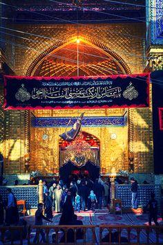 Inside the shrine of Abbas Ibn Ali