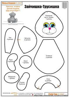 Мобильный LiveInternet 09 Pretty Toys - Кролики | Ksu11111 - Дневник Ксю11111 |
