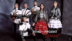 ZAMAN - Промо http://tatbash.ru/bashkirskie/klipy/3935-zaman-promo