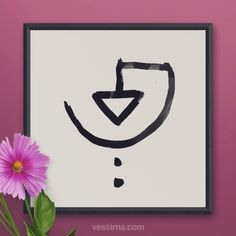 Magická pečeť je unikátním symbolem, který posiluje konkrétní důležité životní rozhodnutí či mezní situaci. Tento unikátní znak je nabíjen koncentrováním Vaší vnitřní energií a napomáhá Vám tak k uskutečnění plánovaného záměru. Grimoire Book, Unique Symbols, Lunar Phase, Life Decisions, Summoning, Figure It Out, Numerology, My Mind, Mindfulness
