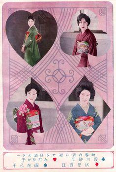taishou-kun:  From the upper right:Natsukawa Shizue 夏川静江, Irie Takako 入江たか子, Fushimi Naoe 伏見直江 (1908 - 1982), Takihana Hisako 瀧花久子 (19...