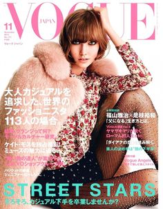 November 2013 Fashion Magazine Covers: The Best. Vogue Japan November 2013 Karlie Kloss by Patrick Demarchelier Vogue Covers, Vogue Magazine Covers, Fashion Magazine Cover, Fashion Cover, V Magazine, Covet Fashion, Magazine Japan, Magazine Stand, 1960s Fashion