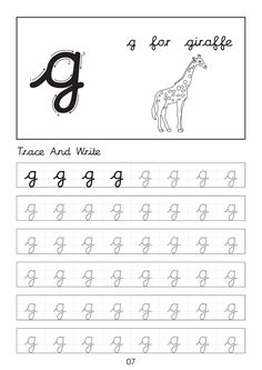 Complete set of cursive small letters a to z dot to dot worksheets sheets with pictures. Cursive Small Letters, Cursive Letters Worksheet, Handwriting Alphabet, Handwriting Worksheets, Handwriting Practice, Nursery Worksheets, Abc Worksheets, English Cursive Writing, Preschool Coloring Pages