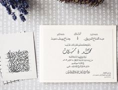 Gold and ivory arabic wedding invitation party pinterest full wedding invitation wording in arabic by natoof on etsy stopboris Images