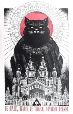 "Cat Behemoth from Mikhail Bulgakov novel ""Master and Margherita"""