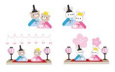 ひな祭り ひな人形 イラスト - Google 検索