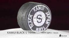 카무이 블랙 S 당구팁 KAMUI BLACK S billiards cue tips