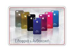 Θήκη Αλουμινίου iPhone 5 Iphone