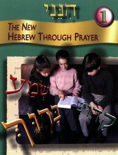 Hineni: The New Hebrew Through Prayer, Vol. 1 by Terry Kaye http://smile.amazon.com/dp/0874411300/ref=cm_sw_r_pi_dp_6Ll7vb0E7CK2H