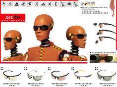 【ZERORH+變色防爆運動太陽眼鏡系列】  素有『Air-Bag for Eyes』的稱號,是目前市場上唯一可承受外力曲折的安全鏡片,不僅高透晰、超輕盈、更耐刮,而且超耐衝擊,如同眼鏡的安全氣囊保護眼睛不受傷害。  鏡片會因應環境光線改變而自動變色,從陰暗環境到大太陽下皆能完全適用,能在三十秒內迅速提供最合適的遮光效果,以確保視線清晰,為戶外活動提供舒適視覺享受。  ▶▶▶http://www.eyefashion.com.tw/ule/zero_shop/1_edm/20140304/see-varia.html