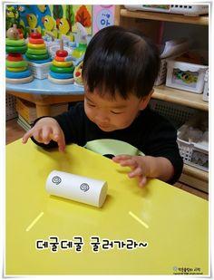 휴지심과 종이접시로 가을나무 만들기 : 네이버 블로그