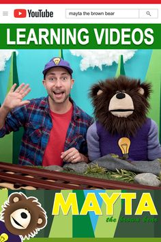 Watch educational learning videos for kids with Mayta The Brown Bear and B! As parents of a we wanted to create a channel filled with educational learning content we would feel safe letting our son watch. Baby Learning Videos, Toddler Learning, Toddler Activities, 2 Year Olds, Educational Videos, Brown Bear, Pre School, Storytelling, Kindergarten