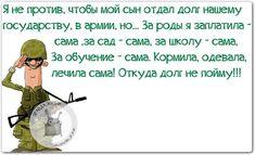 Прикольные фразочки в картинках (25 картинок) » RadioNetPlus.ru развлекательный портал