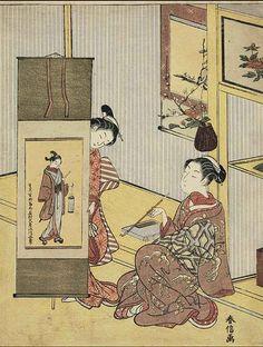 rtist: Suzuki Harunobu When: 1765 Where:Japan Period:Edo Medium:Woodblock print Description:influence of Japonisme. The work at center is by SUZUKI HARUNOBU, Evening Bell at the Clock, from Eight Views of the Parlor series, Japan,