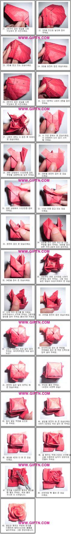 Origami rose <종이접기>장미 접는 방법2 : 네이버 블로그