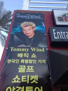 Tommy Wind A Unique Magic & Music Experience in Las #Vegas #TommyWind show tickets 1-855-866-6994 3765 Las Vegas Blvd. South
