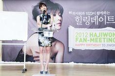 Ha Ji Won celebrates her 34th birthday with her fans