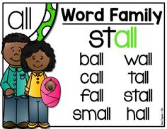 Teach the -all word family with this set of 5 literacy stations. Snag this anchor chart for FREE in the preview!