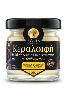 Eolia cosmetics, Natural cosmetics, Handmade beeswax, Chamomile and Propolis, Skin cream, Herbal cream, Greek cosmetics, Made in Greece