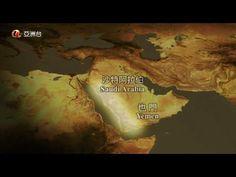 "Silk Road IV 2/5 ""Yemen and Saudi Arabia - The Progeny of the Queen of Sheba"" - YouTube"