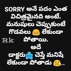 Life Lesson Quotes, Life Lessons, Life Quotes, Happy Navratri Images, Telugu Jokes, Latest Funny Jokes, Pregnancy Jokes, Comedy Quotes, Good Morning Inspirational Quotes