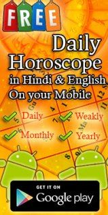 Want to know about your day before starting it?? I am here to help you with your daily horoscope.