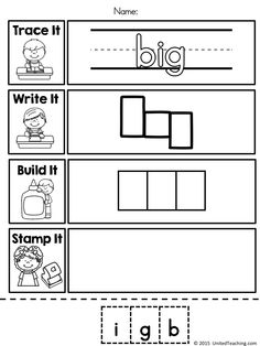 Trace it, Write it, Build it, Stamp it >> FREE from the Sight Words Pre-Primer Sampler