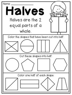 Halves worksheet for first grade. First grade fractions and partitioning worksheet packet. It includes 30 engaging worksheets for first grade which cover all things related to halves, thirds and fourths (quarters). This worksheet packet gives students the opportunity to identify halves/thirds/fourths, partition shapes into fractions, read fractions, identify equal and unequal shares and so much more!