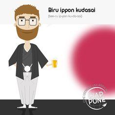 Il nostro Gianni è stato anche in Giappone e direttamente sul posto sicuramente per necessità ha imparato a chiedere come si ordina una birra in giapponese. Gianni è generoso e oggi lo insegna anche a noi!