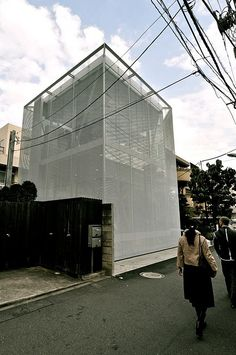 kazuyo sejima: carina shop