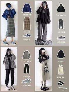 Korean Girl Fashion, Korean Fashion Trends, Ulzzang Fashion, Korean Street Fashion, Korea Fashion, Asian Fashion, Korean Outfit Street Styles, Korean Outfits, Kpop Fashion Outfits