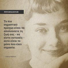 Rainer Maria Rilke, John Keats, Psychology Quotes, Sylvia Plath, Emily Dickinson, Anais Nin, Charles Bukowski, Scott Fitzgerald, Greek Quotes