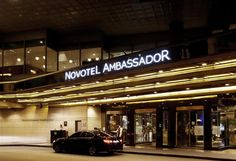 OopsnewsHotels - Novotel Ambassador Seoul Gangnam