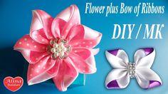 Цветок плюс Бант из Лент. Два МК в Одном / Flower plus Bow of Ribbons. DIY