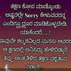 Weight Loss Juice, Real Life Quotes, Karnataka, Beauty Photography, Woman Quotes, Life Lessons, Motivational, Change, Thoughts