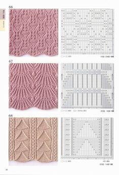 260 Knitting Pattern Book by Hitomi Shida 2016 — Yandex. Lace Knitting Stitches, Lace Knitting Patterns, Cable Knitting, Knitting Charts, Lace Patterns, Stitch Patterns, Pattern Books, Knitting Projects, Yandex Disk