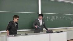 脳の中の黒板消し! 木村勝則×プレゼンテーション×近畿大学学生