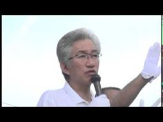 西田昌司 街頭活動 「不安定化する世界情勢と日本の最重要課題」