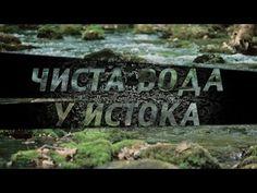 ЧИСТА ВОДА У ИСТОКА. 1, 2 серия | Детектив | Драма | Криминал