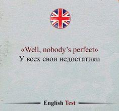 English Speech, English Test, English Fun, English Idioms, English Phrases, English Book, Learn English Words, English Study, English Lessons