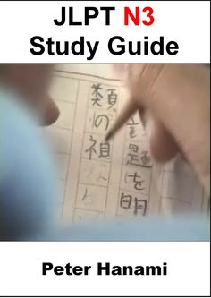 http://www.scribd.com/doc/130963054/JLPT-N3-Study-Guide-By-Peter-Hanami-How-to-self-study-toward-the-JLPT-N3-test-level