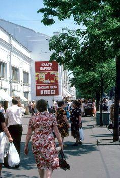СССР в 1985 году / Назад в СССР / Back in USSR